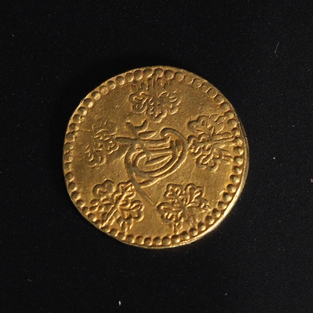 円歩金 3
